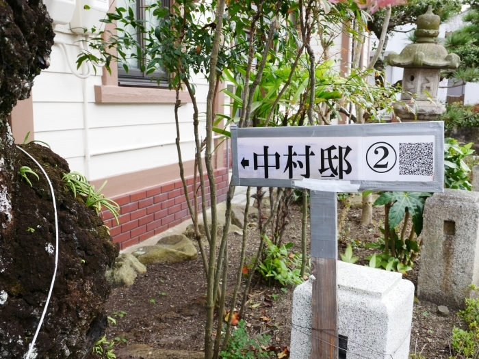 和歌山市 加太(かだ)散策 1  2019-01-27 00:00   _b0093754_20282523.jpg