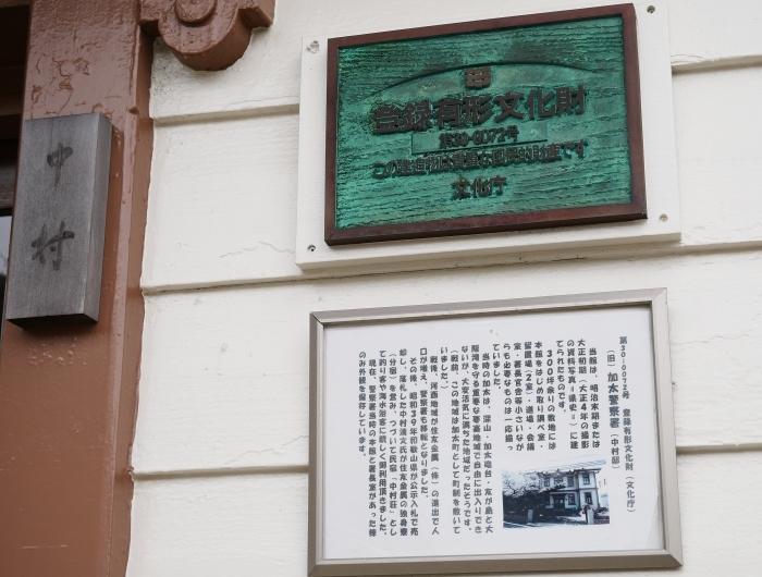 和歌山市 加太(かだ)散策 1  2019-01-27 00:00   _b0093754_20283619.jpg