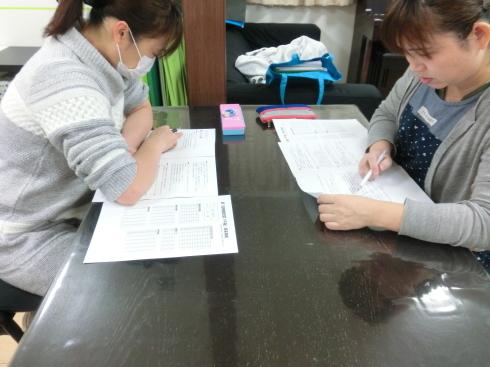 第11回介護福祉士試験勉強会!_d0178056_21021031.jpg