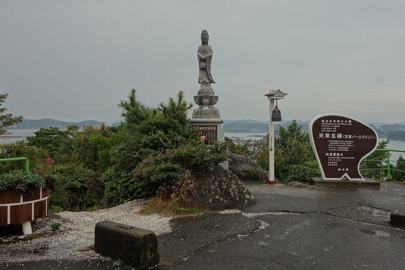 天草の松島展望台_c0112559_08061512.jpg
