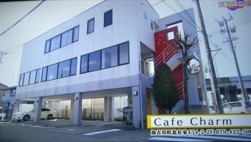 """バンバンTVで""""CafeCHARM""""_a0111166_15222037.jpg"""