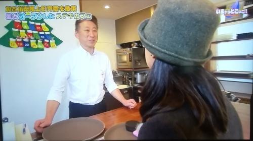 """バンバンTVで""""CafeCHARM""""_a0111166_15235452.jpg"""