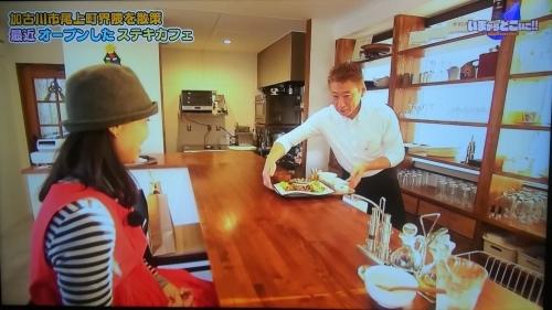 """バンバンTVで""""CafeCHARM""""_a0111166_15242347.jpg"""
