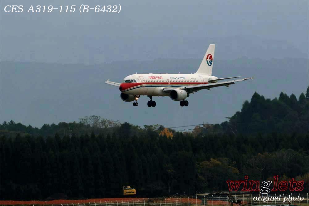 '19年 鹿児島空港レポート・・・CES/B-6432_f0352866_21474654.jpg