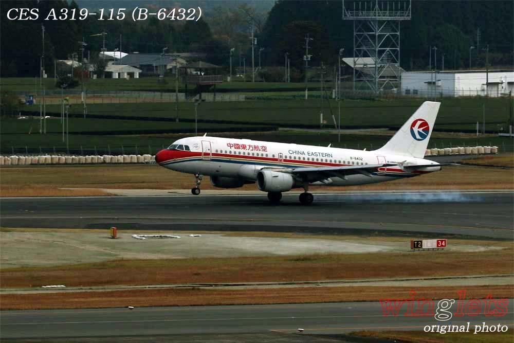 '19年 鹿児島空港レポート・・・CES/B-6432_f0352866_21475650.jpg