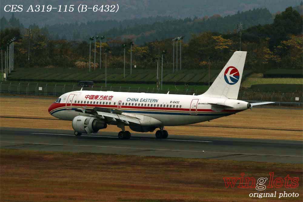 '19年 鹿児島空港レポート・・・CES/B-6432_f0352866_21481284.jpg