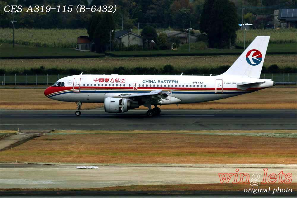 '19年 鹿児島空港レポート・・・CES/B-6432_f0352866_2148439.jpg