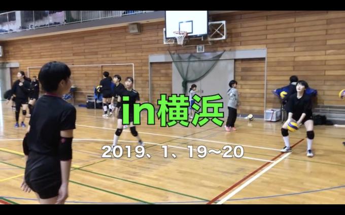 第2920話・・・バレーボール塾in横浜_c0000970_18155084.png
