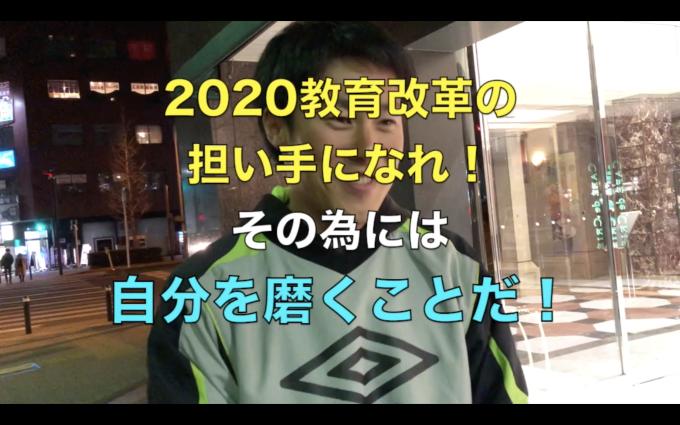 第2920話・・・バレーボール塾in横浜_c0000970_18160828.png
