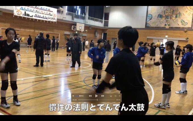 第2920話・・・バレーボール塾in横浜_c0000970_18235797.png