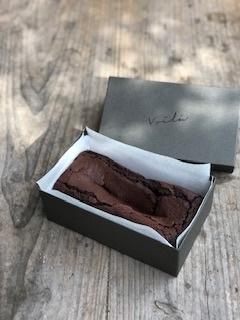 バレンタイン限定 チョコレートケーキ_e0202773_18160006.jpg