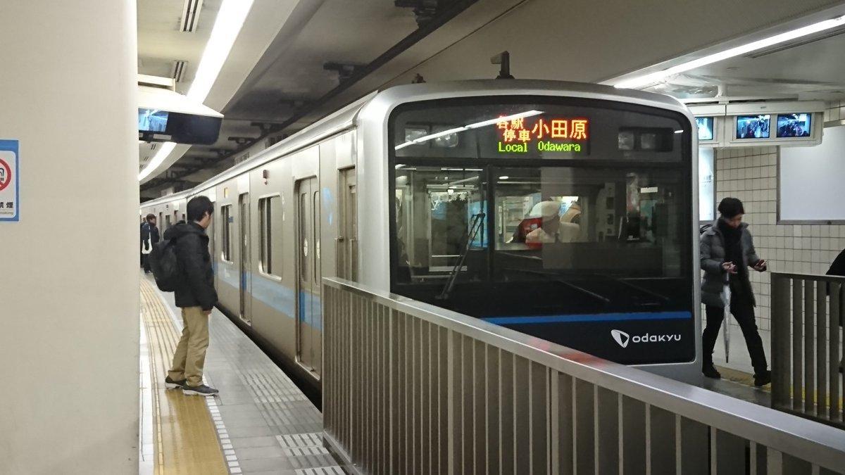 [小田急編] 乗降位置を変えずに電車を乗り継ぎホームの端から端まで移動する_a0332275_17055952.jpg
