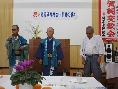 後援会新春賀詞交換会_f0019487_14435826.jpg
