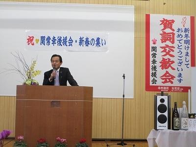 後援会新春賀詞交換会_f0019487_14440584.jpg