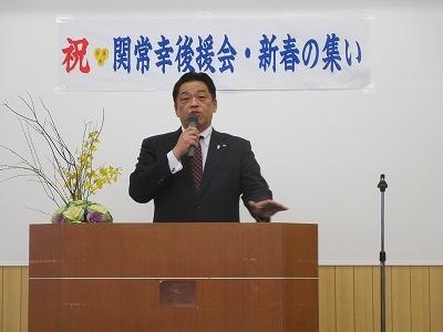 後援会新春賀詞交換会_f0019487_14441965.jpg