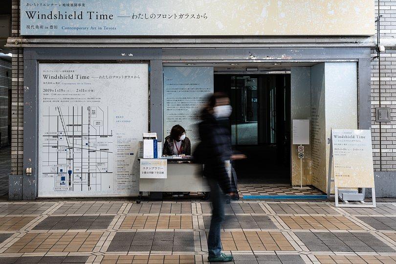 Windshield Time-豊田市駅下空店舗_d0353489_20435044.jpg