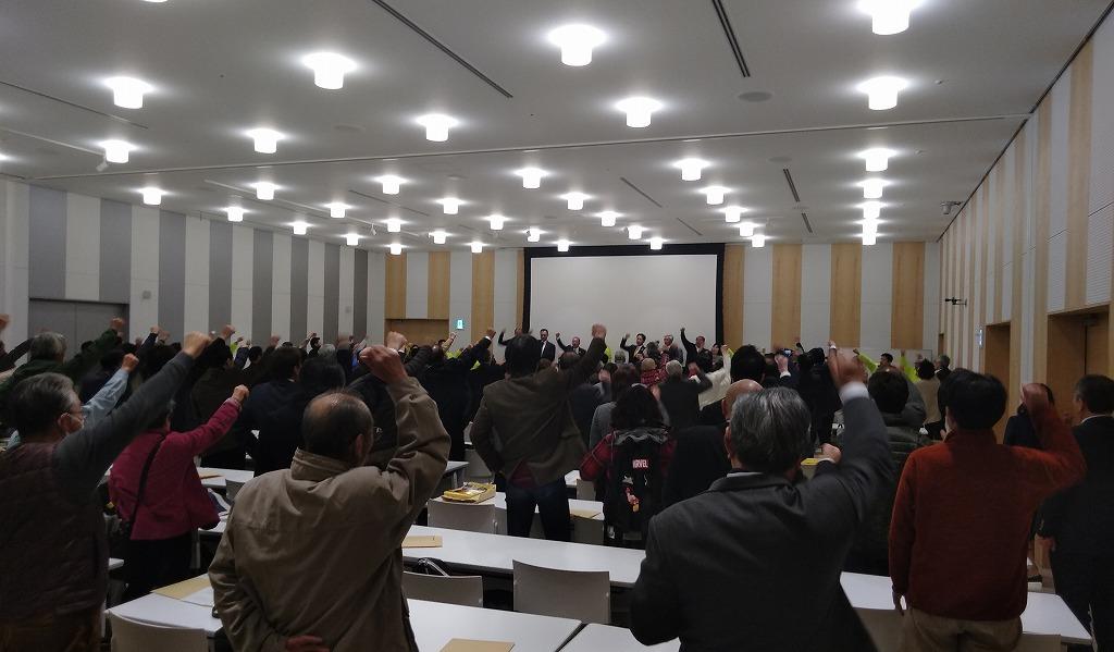 加藤もとあき後援会の拡大幹事会を開催!_d0050503_08255930.jpg