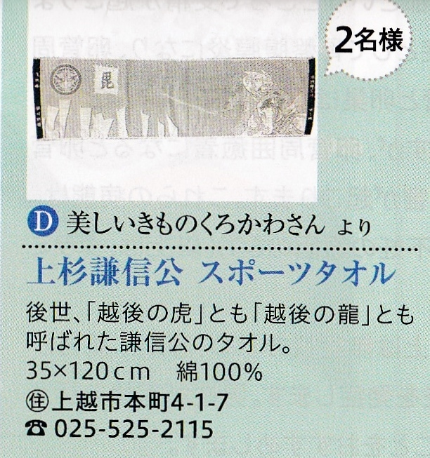 b0163804_17265058.jpg