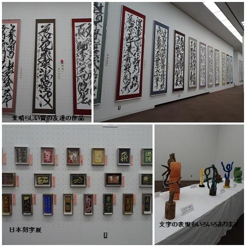 上野 東京都美術館 上野東照宮_c0051105_17085543.jpg