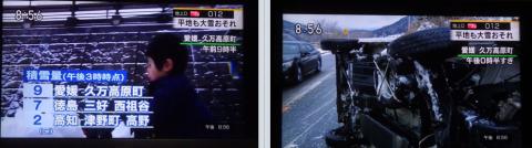 東日本と西日本で強い寒気到来予報…2019/1/25_f0231709_22024679.png