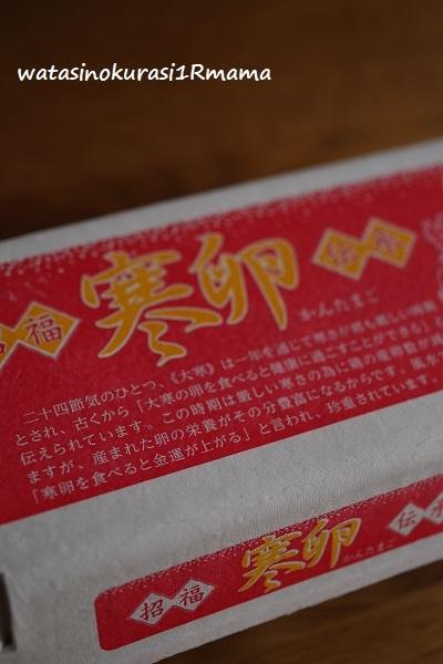 小4女子(;・∀・) と尾畠さん_c0365711_08200937.jpg