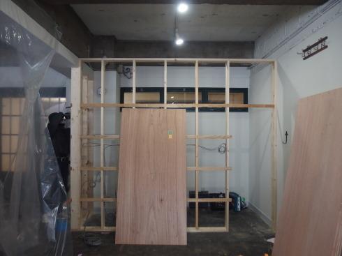 rasiku様 改修工事がはじまりました。_f0105112_15201046.jpg