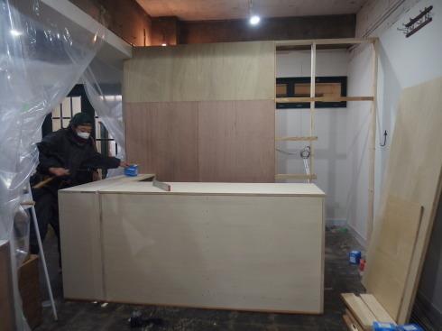 rasiku様 改修工事がはじまりました。_f0105112_15204138.jpg
