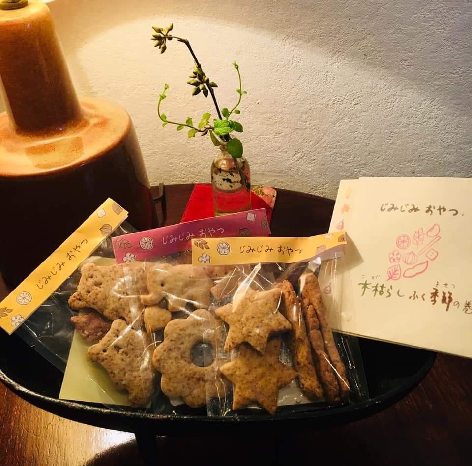 『田無なおきち』さんへのおやつ便_c0289116_19513414.jpg