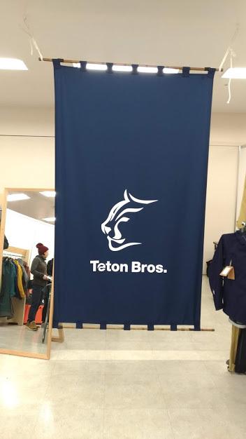 東京展示会Vol1_f0229217_09292584.jpg