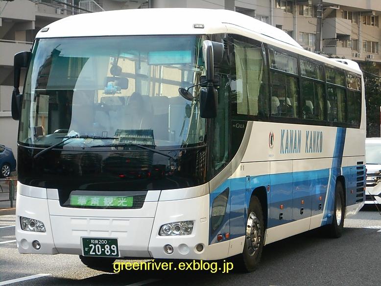 華南観光 2089_e0004218_20263664.jpg