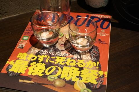 「美酒佳肴 斗酒百篇」 作家の思い ②_a0260022_00330552.jpg
