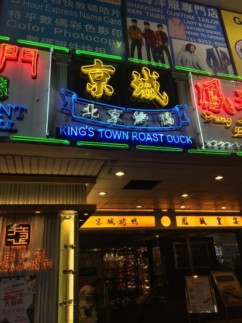 香港1日目_f0032130_22162814.jpeg
