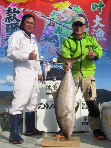 奄美大島 釣船 款璽丸(かんじまる)_c0203337_02541925.jpg