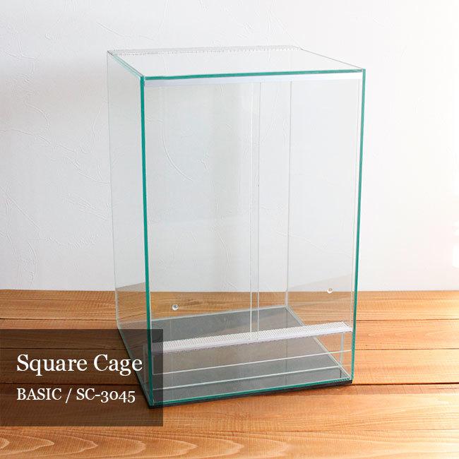 新商品 Square Cage / スクエアケージの販売を開始致しました。 パルダリウム・コケリウムに最適!!_d0376039_11494701.jpg