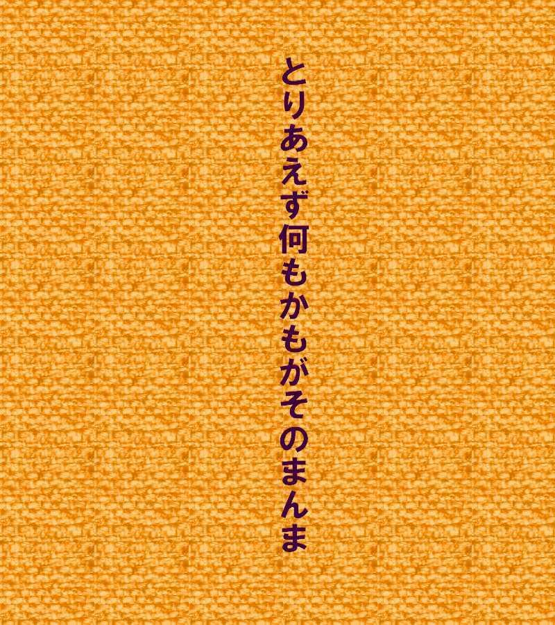 f0117041_06290331.jpg