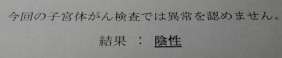 b0296353_21152697.jpg