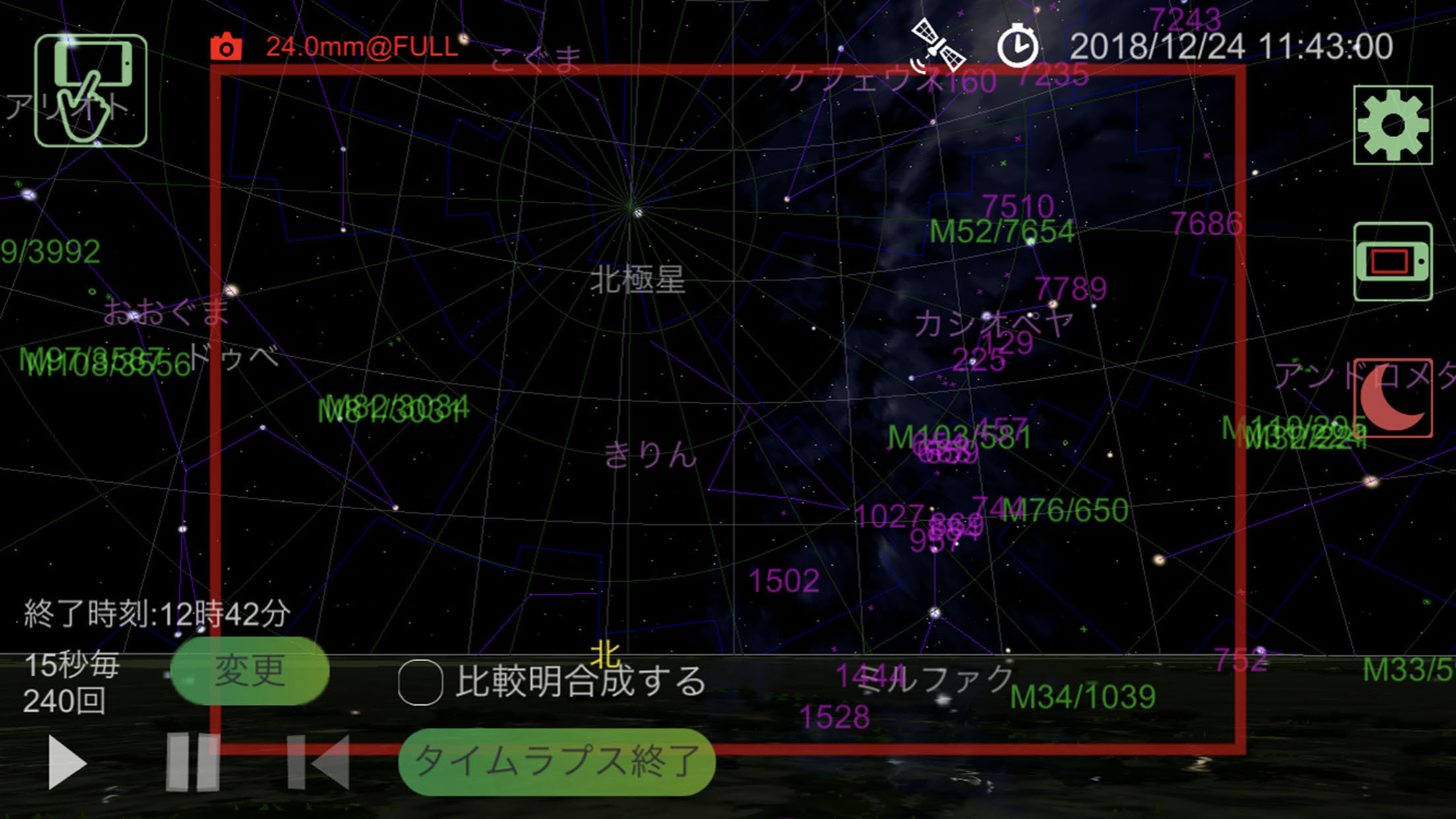 StarsPhotoを使う1_b0400557_23203091.jpg