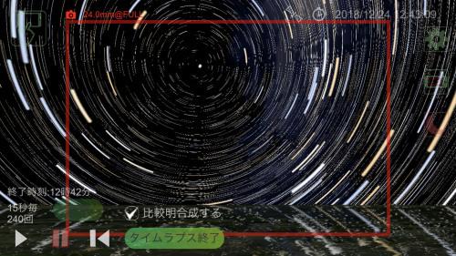 StarsPhotoを使う1_b0400557_23204265.jpg
