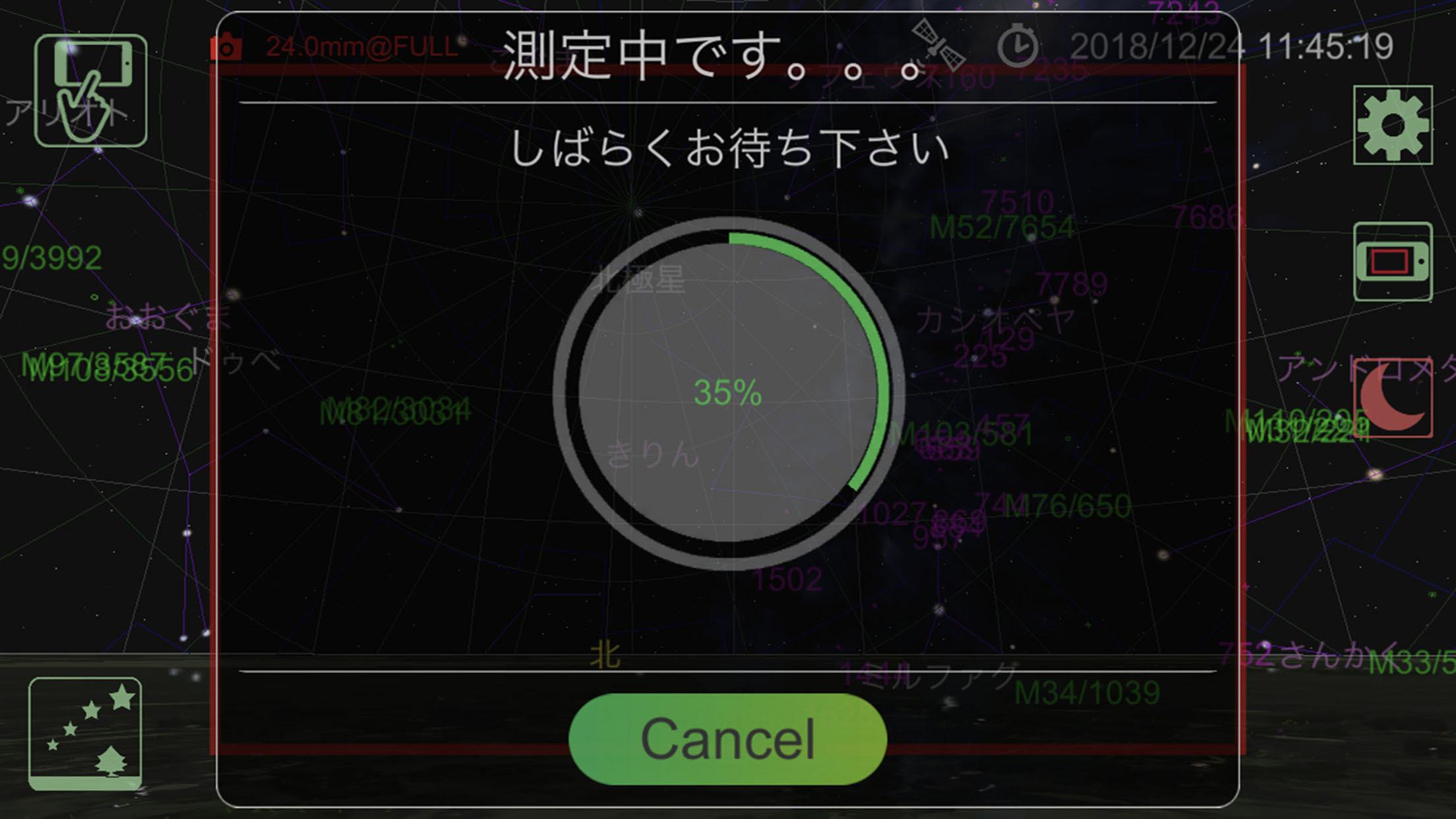 StarsPhotoを使う2_b0400557_23220438.jpg