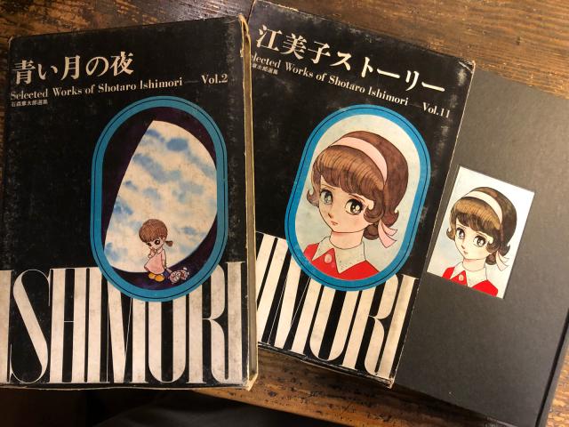 虫プロの少女漫画_b0213758_15572745.jpg