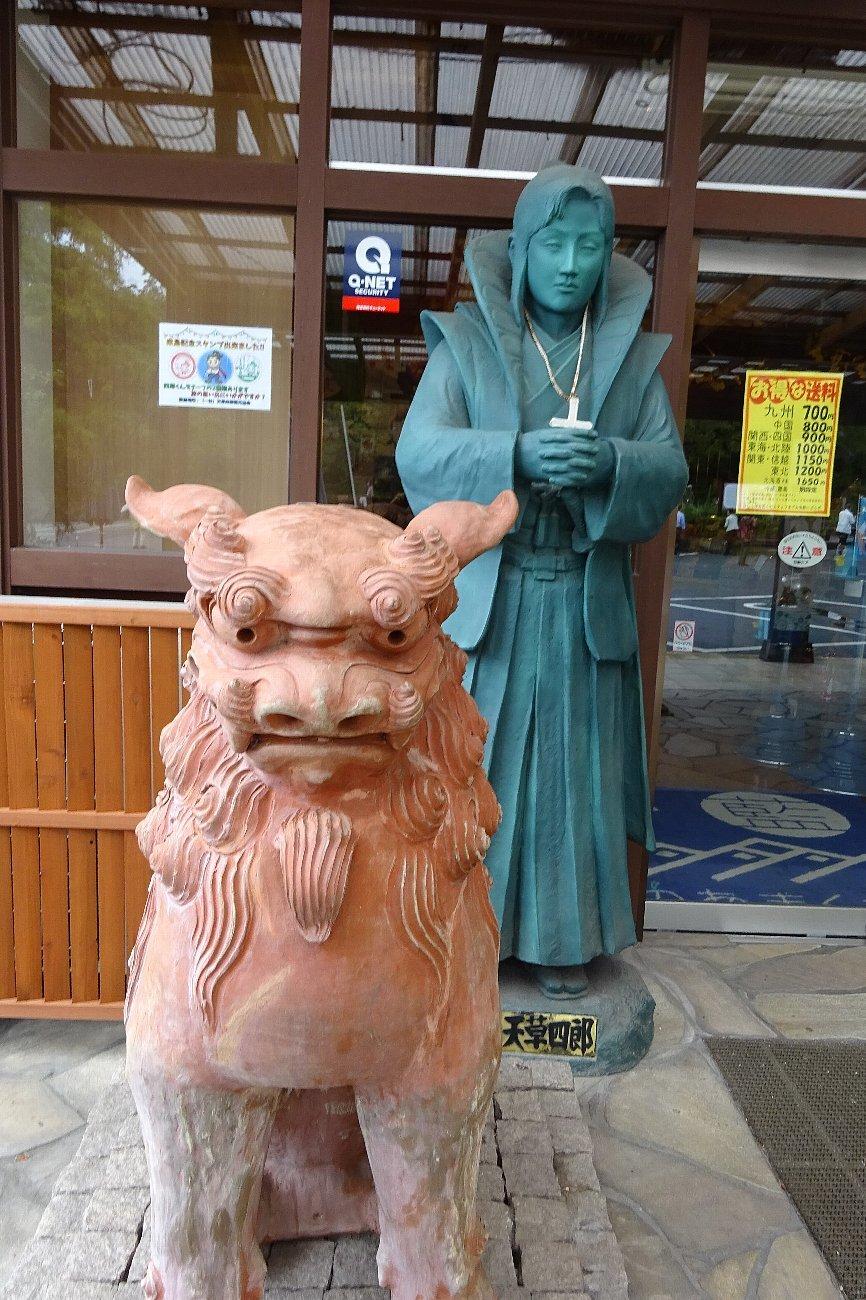 藍のあまくさ村「日本一大きな天草四郎像」_c0112559_08283444.jpg