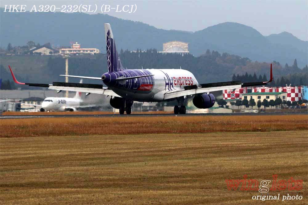 '19年 鹿児島空港レポート・・・HKE/B-LCJ_f0352866_22355517.jpg