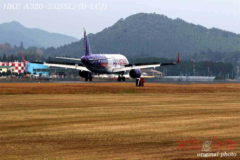 '19年 鹿児島空港レポート・・・HKE/B-LCJ_f0352866_2236399.jpg
