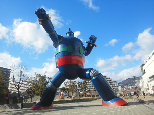 「アベ政治サヨナラ」の年に  兵庫県日本共産党後援会第41回定期総会 🌝 雪が積もってきました ⛄_f0061067_18292583.jpg