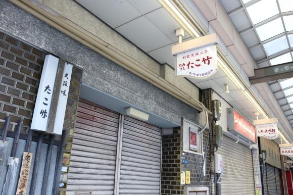 まっちゃまちのふくいたや、にーんぎょとゆーいの (大阪市)_c0001670_20582162.jpg