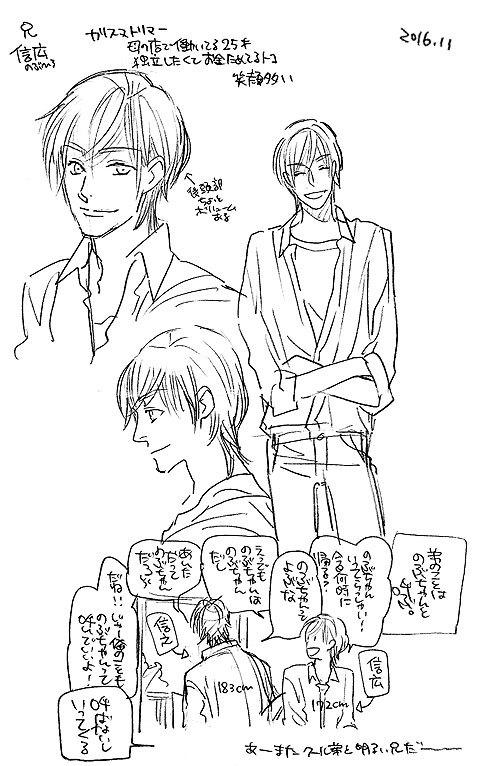 恋犬の店長_a0342172_15513243.jpg
