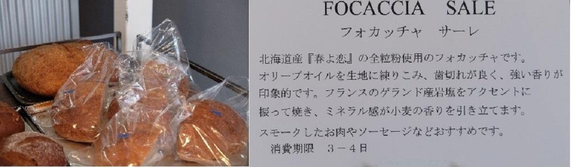 大好きなパン屋さん「ポーズパン (PAUSE PANE)」甘くないチョコレートパンが絶品_f0362073_16474372.jpg