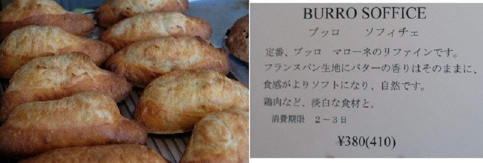 大好きなパン屋さん「ポーズパン (PAUSE PANE)」甘くないチョコレートパンが絶品_f0362073_16475882.jpg