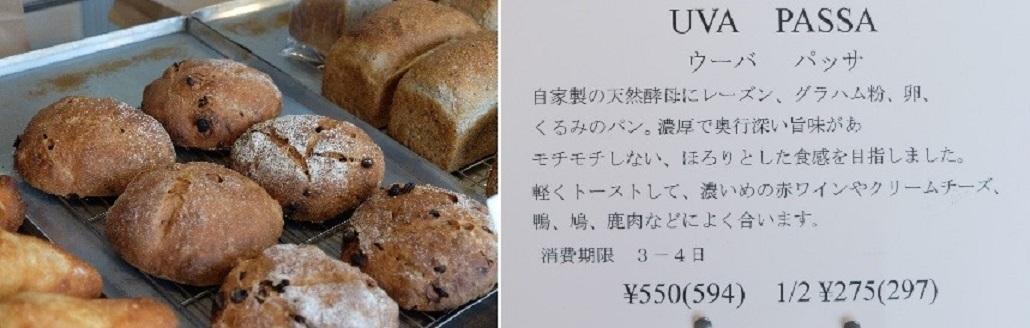大好きなパン屋さん「ポーズパン (PAUSE PANE)」甘くないチョコレートパンが絶品_f0362073_16481920.jpg