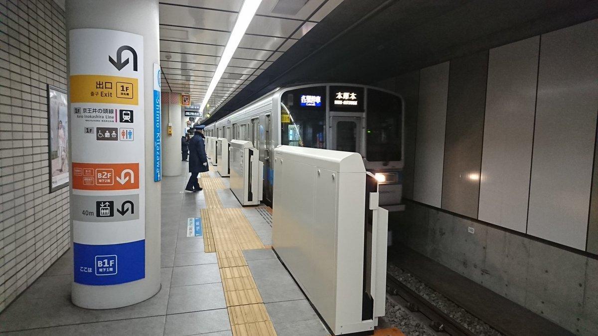 [小田急編] 乗降位置を変えずに電車を乗り継ぎホームの端から端まで移動する_a0332275_16573713.jpg
